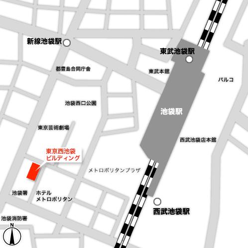 東京西池袋ビルディング